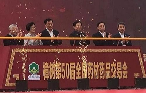 上海贵兴包装设备有限公司 关于化妆品行业政策告示