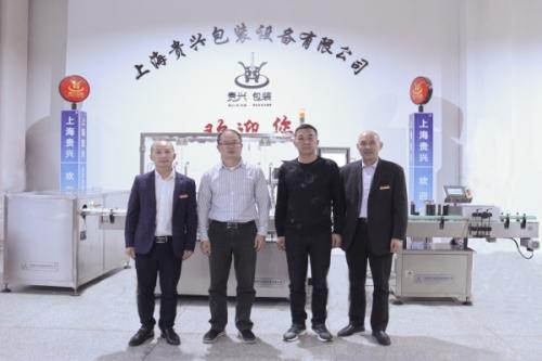 欢迎枣阳市公共检测中心来沪考察上海贵兴包装设备有限公司