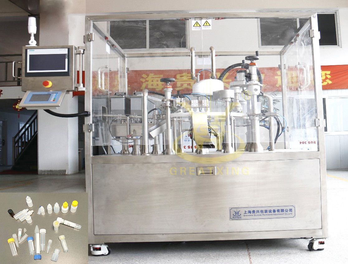 微量试剂灌装旋盖机(机器人上盖)