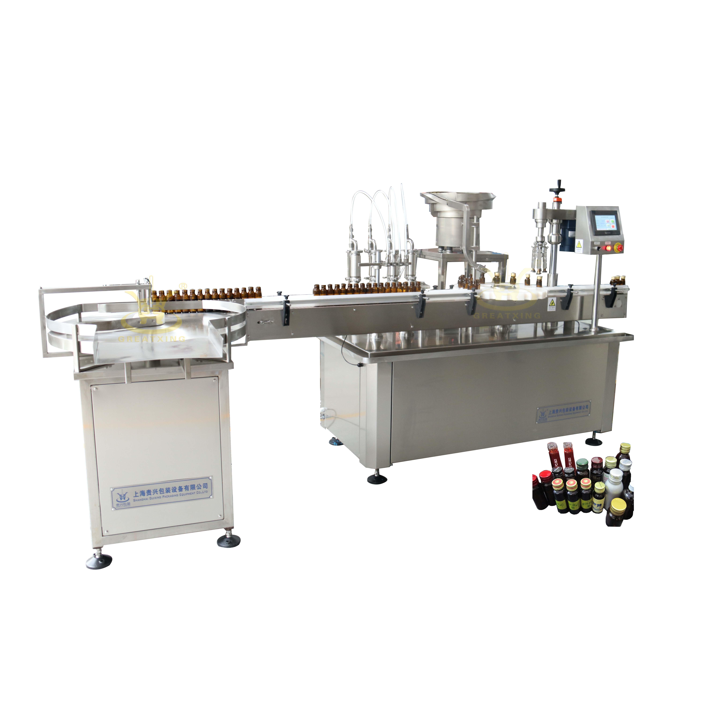 口服液糖浆灌装轧盖机
