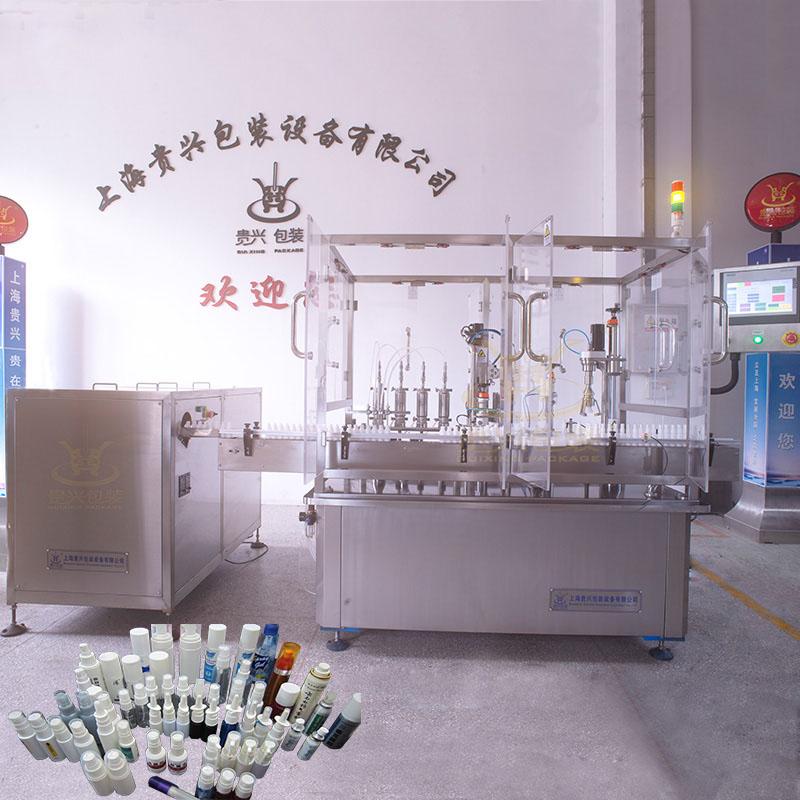 喷雾剂灌装旋盖机生产线