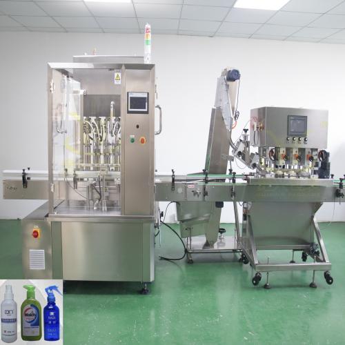 免洗手消毒液灌装搓盖机生产联动线
