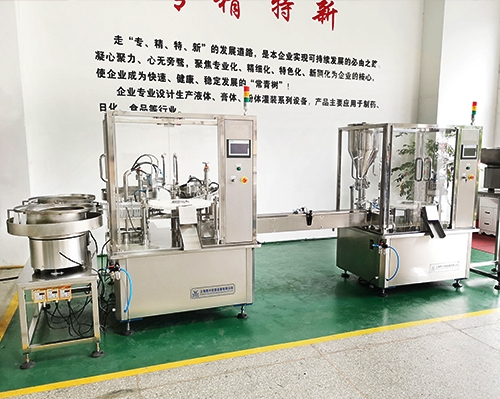 Automatic four-piece gel tube combined filling machine
