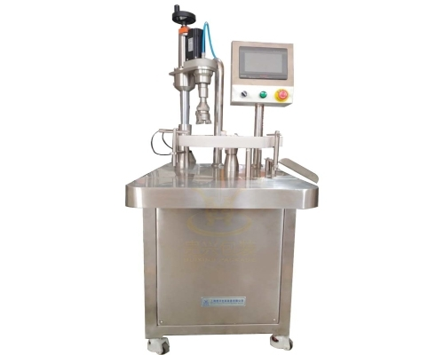 Disc positioning capping machine