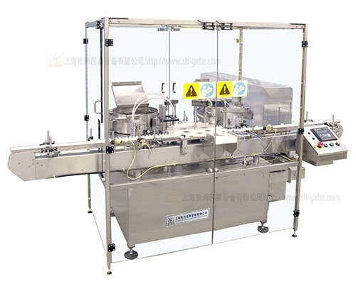 Top capping machine for filling diagnostic reagent GG