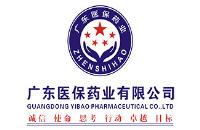 Guangdong Medical Insurance Pharmaceutical Co., Ltd.
