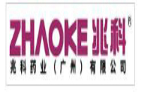 Zhaoke Pharmaceutical (Guangzhou)