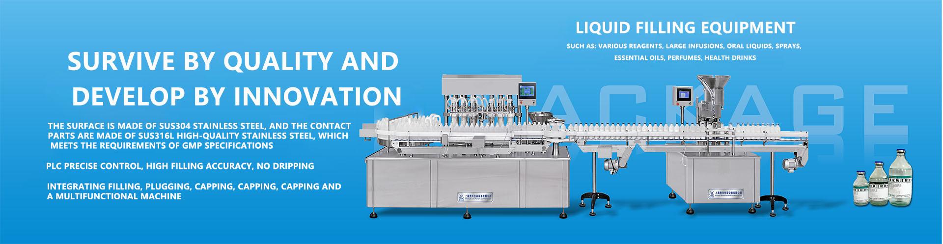 Liquid filling machine production line