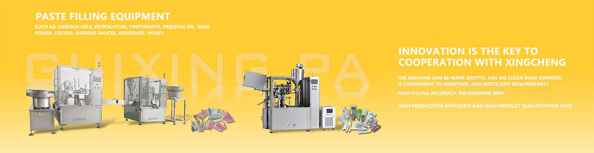 Powder filling machine production line